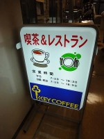 2011_02200018