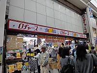 2012_06130021