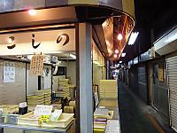 2012_06130039