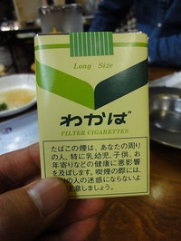 2012_06130080
