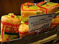2012_06130110