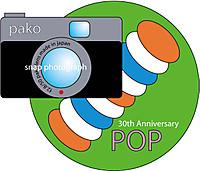 Pakosnapphotograph_1