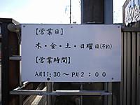 P1180617