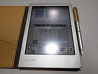 Dscn0526