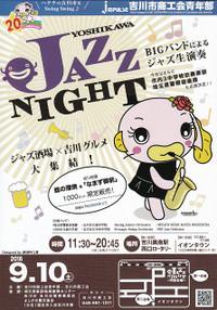 20016_jazznight