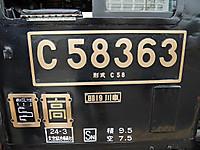 P1100389