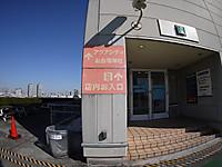 P1080411