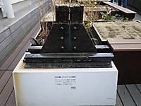 P1080941