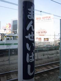 P1080944