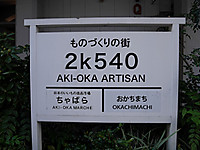 P9860034