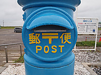 P6160767