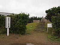 P6160808