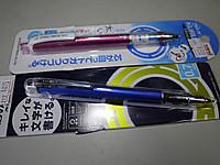 P1100386
