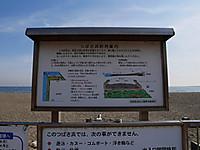 P9890335