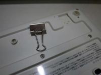 P1100685